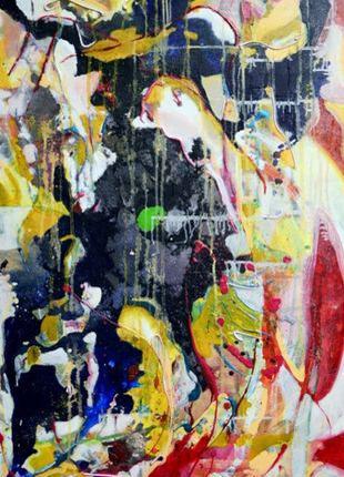 Абстракция, летала в Берлин на выставку,