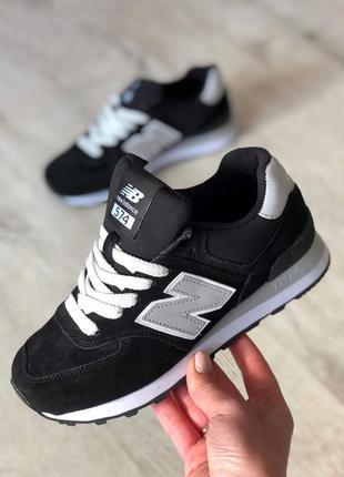 Черные женские кроссовки