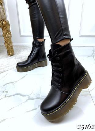 Кожаные ботинки мартенсы,ботинки dr. martens,ботинки мартинсы ...