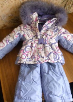 Зимний комбинезон и куртка.