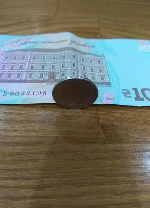 Монета 5 копеек итальянский чекан 1992