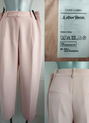 Стильные брюки & other stories розового цвета