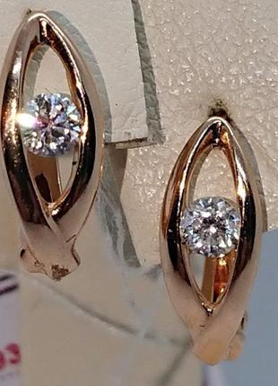 Золотые серьги лодочки бриллианты 0,21 ct золото 585 видео