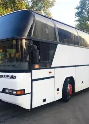 Заказать автобус/Трансфер автобусом/Автобусные перевозки