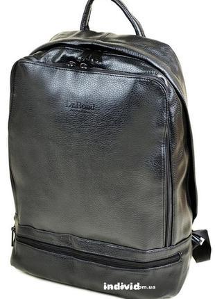 Мужская сумка портфель bond для ноутбука. кожаный мужской рюкз...