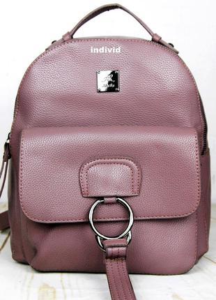 Розовый портфель алекс рей. женский кожаный рюкзак. женская су...