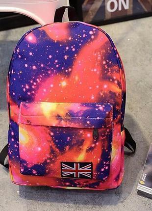 Рюкзак космос. женская сумка галактика. портфель вселенная
