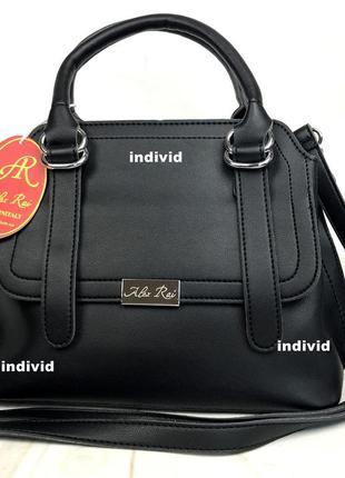 Кожаная женская сумка alex rai. черная кожаная сумочка на ремне.