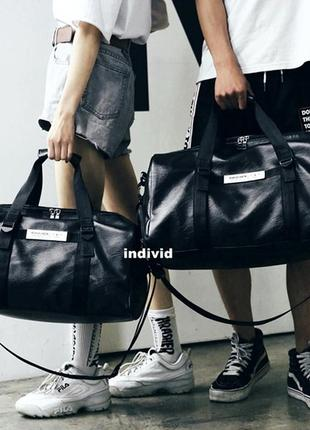 Мужская сумка с отделом для обуви. дорожная кожаная сумка порт...