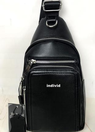 Мужская сумка на одно плечо bond. кожаный рюкзак бонд. поясная...