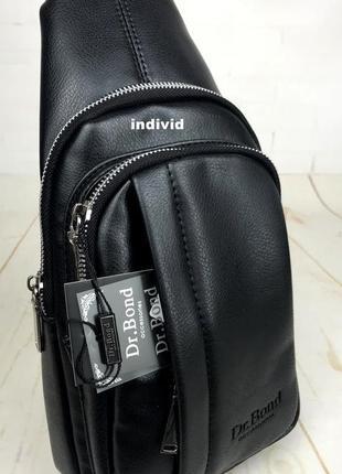 Мужской рюкзак бонд. сумка кожаная на одно плечо. кожаная барс...