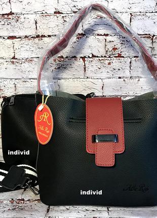 Женская сумка набор 2 в 1 комплект alex rai. кожаная сумка кла...