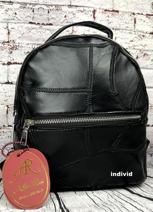 Кожаный рюкзак alex rai. женская сумка натуральная кожа портфе...