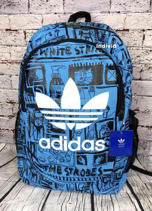 Новый качественный рюкзак. мужская сумка портфель. спортивный ...
