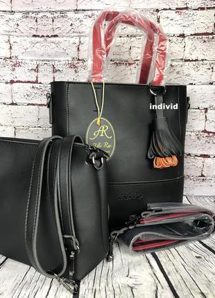 Набор сумок 2 в 1. кожаная женская сумка alex rai. женский клатч