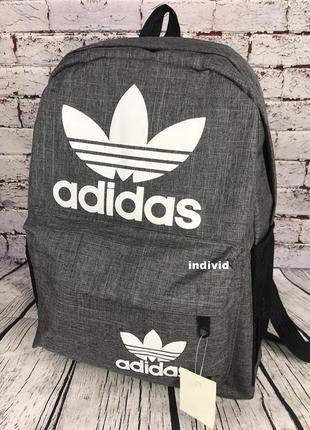 Качественный спортивный рюкзак. мужская сумка. портфель. город...