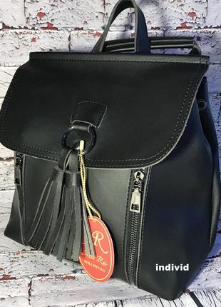Черная женская сумка. кожаный рюкзак алекс рей. женский портфе...