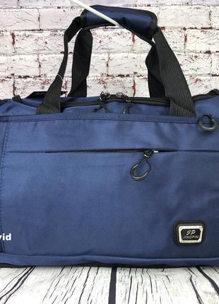 Спортивная сумка с отделом для обуви. мужская сумка для тренир...