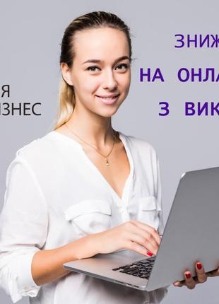 Курсы BAS ERP, КУП, 1С Бухгалтерия и программирование в 1C