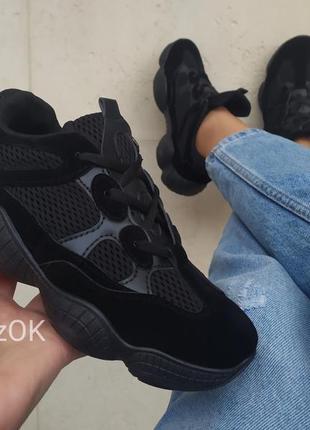 Sale черные белые серые бежевые кроссовки кеды ботинки yeezy 500