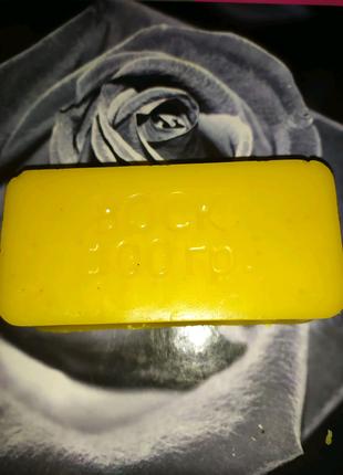 Натуральный пчелиный воск 100 грамм