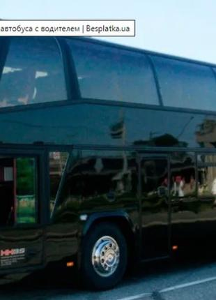 Оренда автобуса/ Автобус 50 місць/Пасажирські перевезення