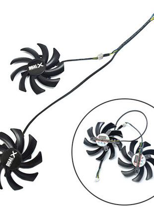 Вентиляторы 2шт 85мм 12В 4пин FDC10H12S9-C Palit GTX 1060 1070...