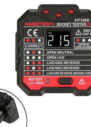 Тестер для розеток УЗО вольтметр сетевой розеточный HABOTEST H...