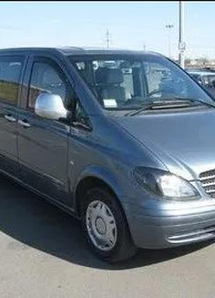 Пасажирські перевезення/ Замовлення мікроавтобуса/8 місць