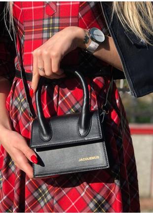 Женская сумка в стиле jakouemus