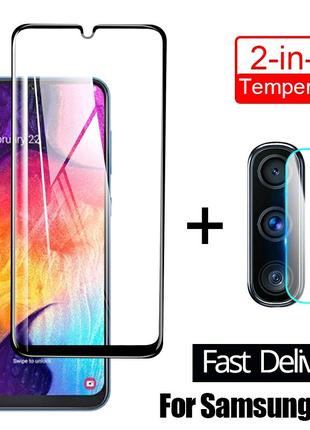 Защитное стекло для Samsung A70, A80, A50