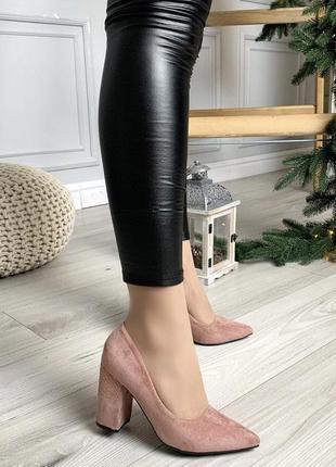Новые шикарные женские пудровые туфли лодочки