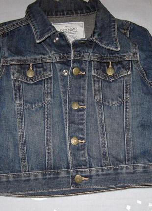 Куртка джинсовая old navy 18-24 мес на мальчика