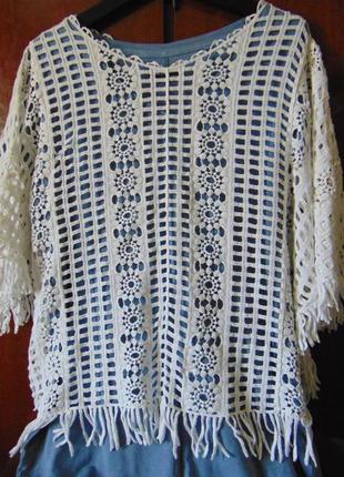 Блузка-сеточка, накидка идеально для пляжа, для шикарных девушек.
