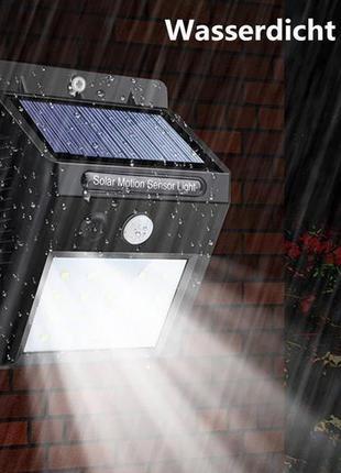 Навесной фонарь с датчиком движения Уличный фонарь 20 диодов