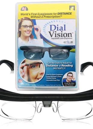 Очки лупа с регулировкой линз увеличительные Dual Vision Professi