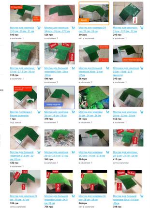 Ассортимент товара для черепахи : мостик, островок, грот