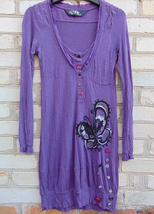 Фиолетовое платье с бабочкой.