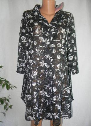 Новая нарядная блуза большого размера