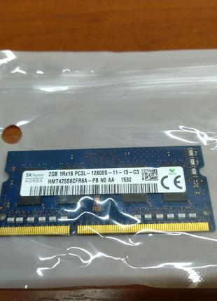 Оперативная память для ноутбука 2Гб