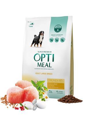 OptiMeal Maxi Adult с курицей 4 кг