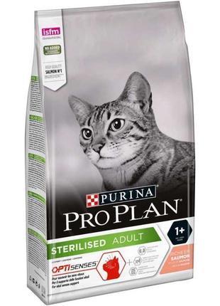 Pro Plan Cat Adult Sterilised Salmon 1,5 кг