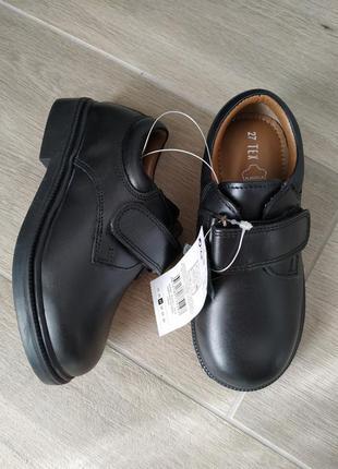 Туфлі туфли кожа шкіра tex