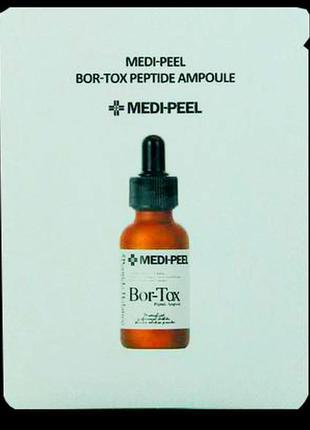 Medi-peel bor-tox peptide ampoule пептидная лифтинг сыворотка ...