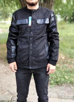 Куртка мужская бомбер деми