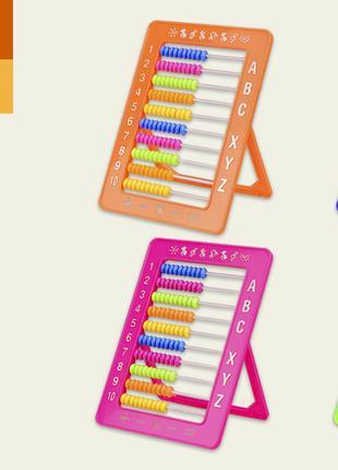 Счеты HY8025 (360шт 2)4 цвета микс, в пакете – 15*22 см, р-р и...