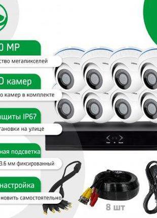 Уличный комплект видеонаблюдения GV-K-L50/08 1080P + Диск 1TB