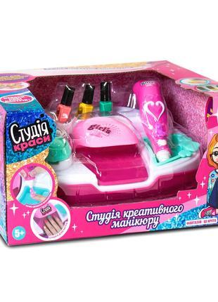 Набор для маникюра Студия красоты Fun Game 7422 Розовый