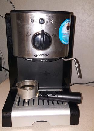 Кофеварка Vitek рабочая в отличном состоянии