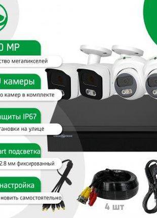 Комплект видеонаблюдения GV-K-E36/04 5MP